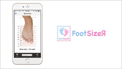 Footsizer